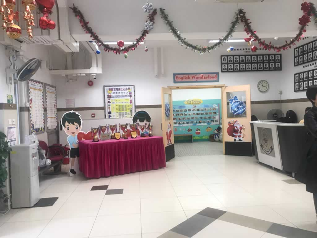 A Photo of TWGHs Wong See Sum Primary School