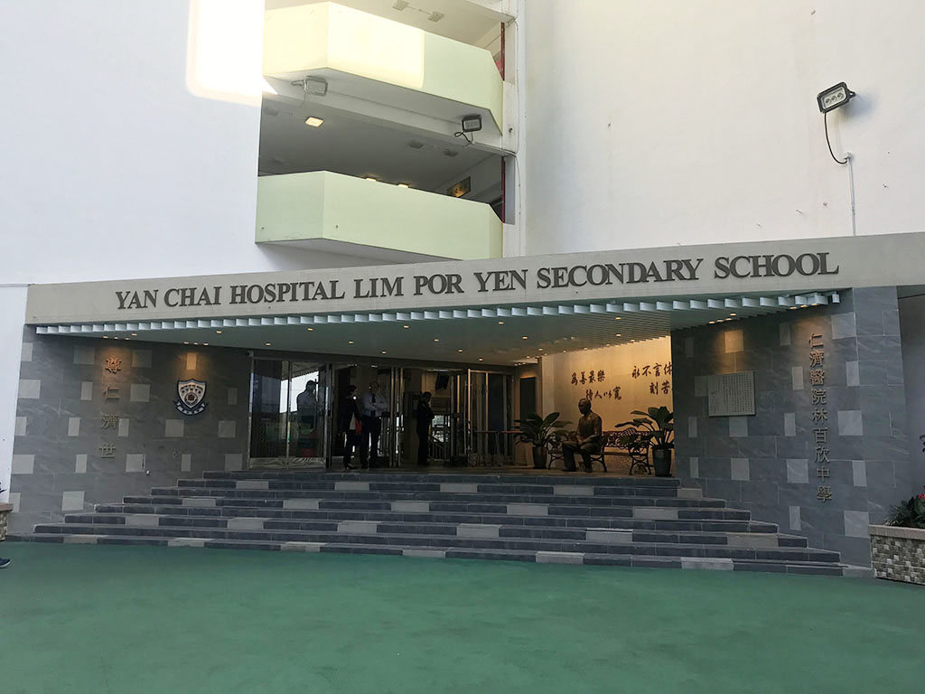 A Photo of YCH Lim Por Yen Secondary School