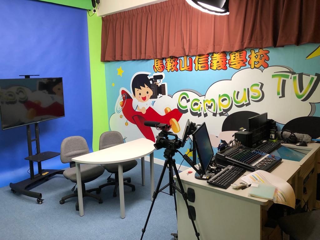 馬信小學的校園電視台。