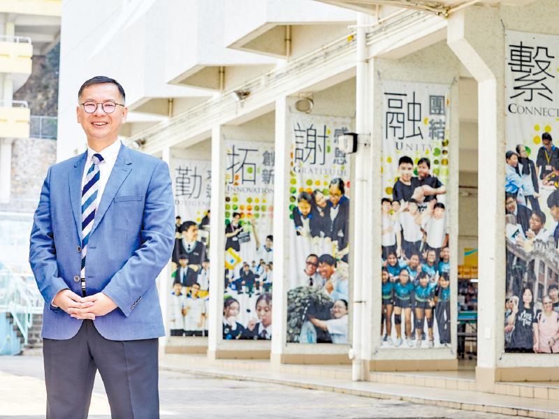 彭耀鈞校長深信每位學生都可成材,因此不斷製造機會讓學生多接觸不同事物,藉此開拓他們的眼光。