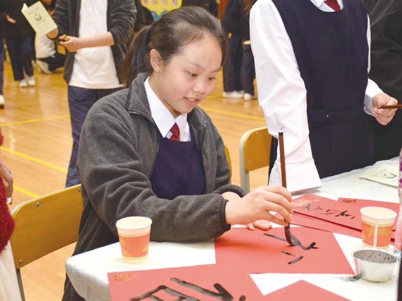 「福」字書法活動,發掘同學對書法的興趣。