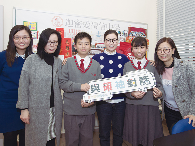 同學在「與領袖對話」中與著名演員蘇玉華小姐進行了一場深具啟發性的對談。