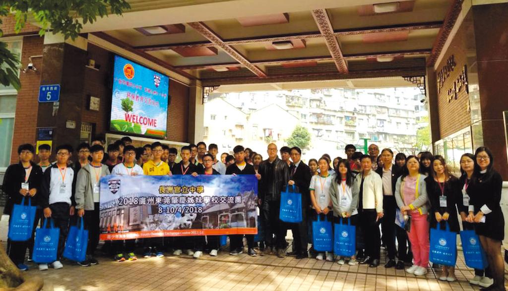 廣州市第四十中學與學校師生一同拍照留念。