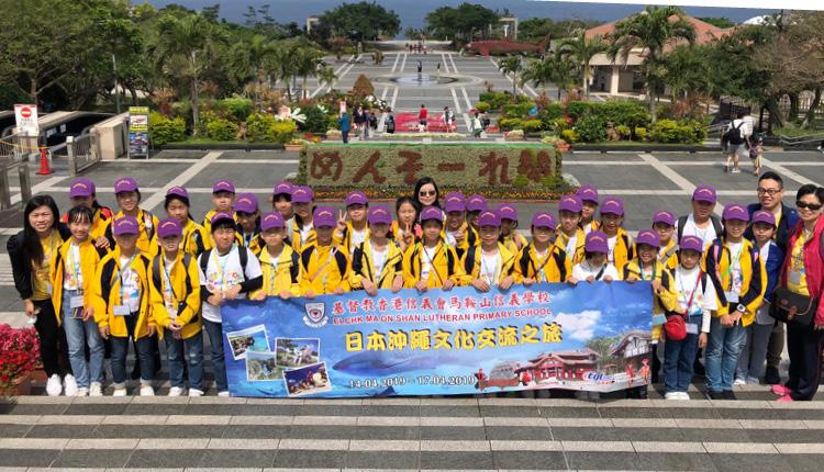 同學參加日本沖繩文化交流之旅。