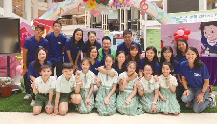 同學參與EduVision(學願):智慧校園新里程。