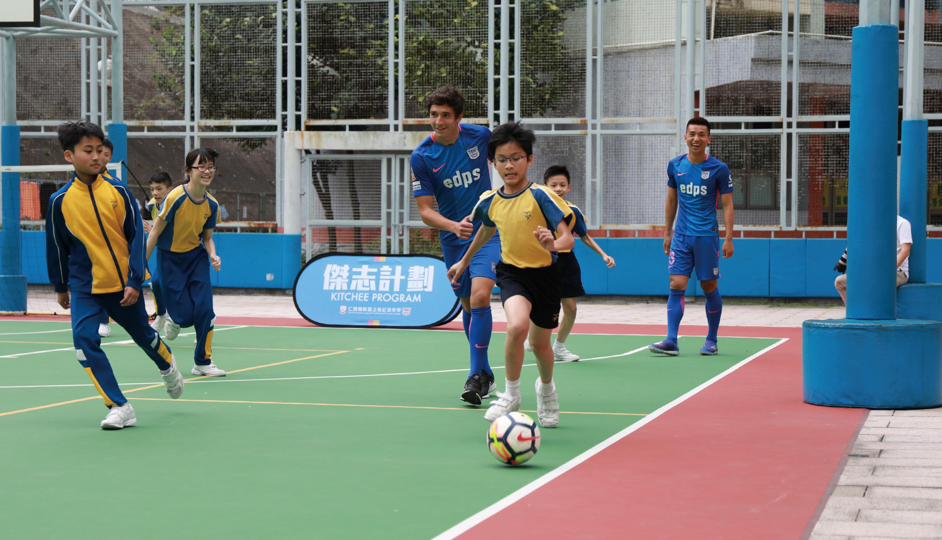 在傑志計劃裏,同學們跟隨職業球員投入訓練。