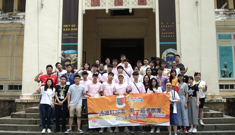 參觀越南博物館,認識歷史文化。