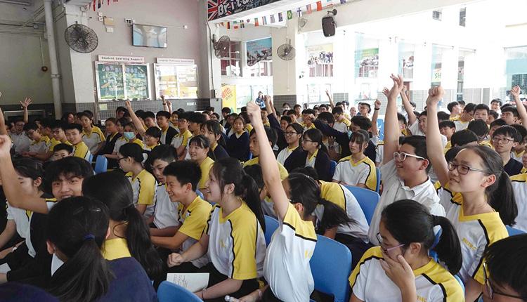 透過四社活動,讓學生習慣社群生活,同時亦能夠發展學生的領導才能,培育個人素質和興趣。