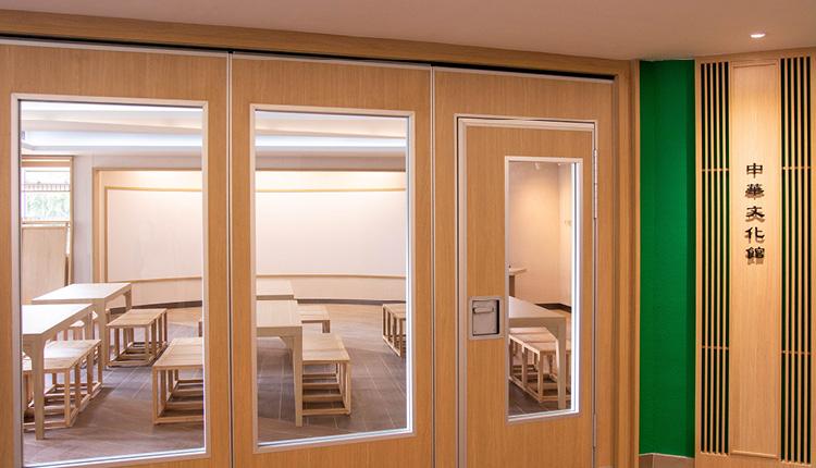 校園內加建中華文化館,讓學生承傳傳統文化精髓。