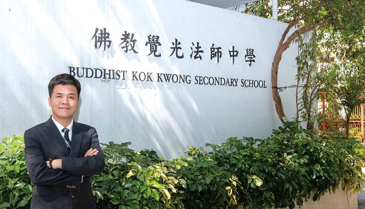 「佛教覺光法師中學一直以學生為本,教師從學生的強弱項和需要出發,設計合適的課堂 研究,令學生能發揮所長。教育以生命影響生命,我們樂見每一位學生能在這六年學習裡不斷進步!」佛教覺光法師中學 黃海卓校長