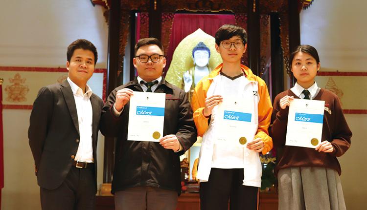 學生參與第七十屆香港學校朗誦節英文朗誦比賽,勇奪冠、亞、季軍殊榮。