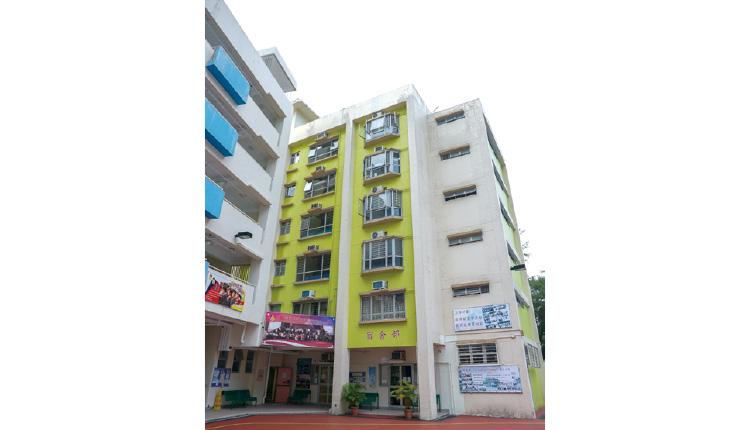 今年學校設置私立宿舍部,連同原有宿位共九十八個宿位,既是學生生活的地方,也是他們學習的場所。