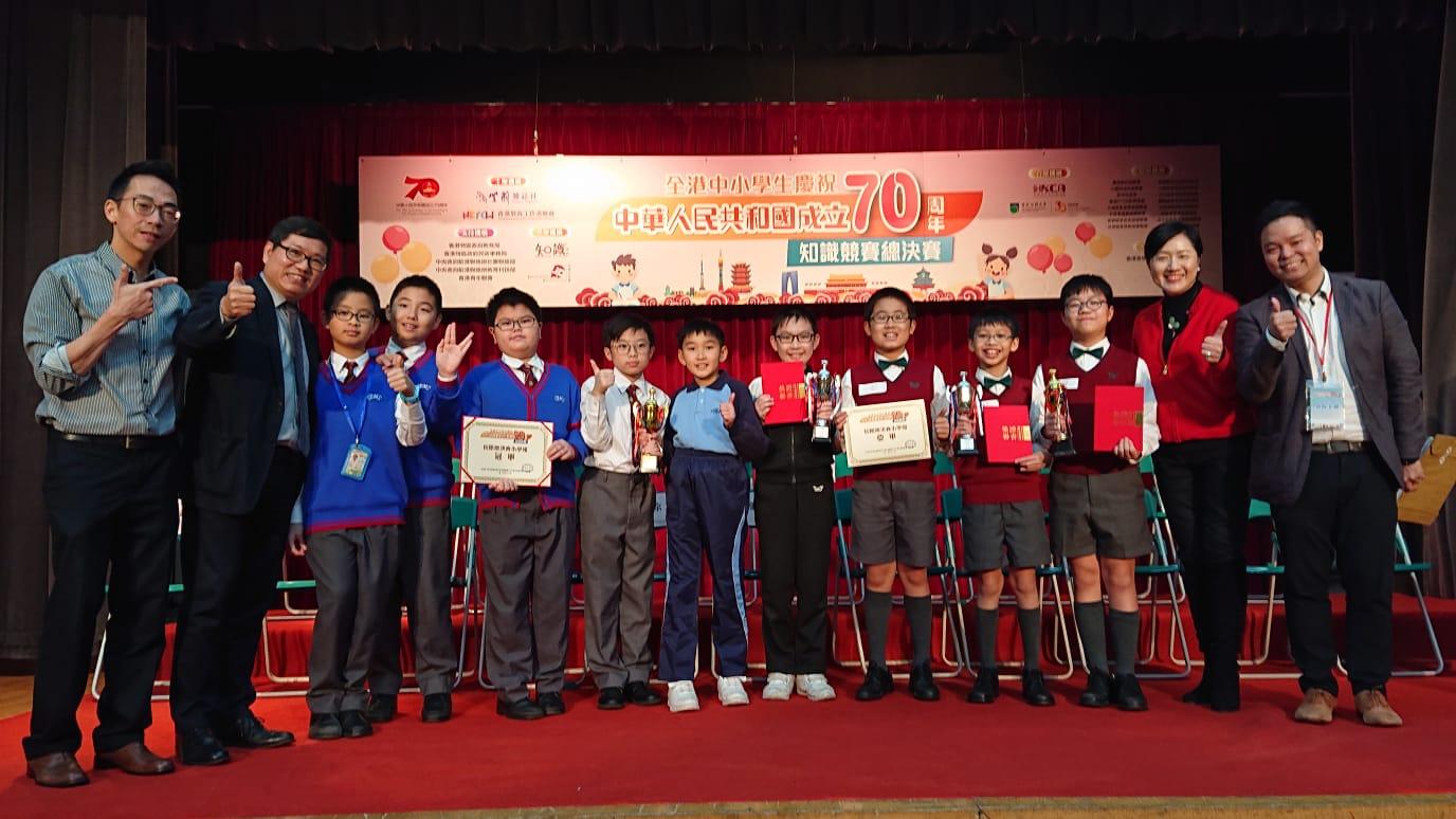 吳氏宗親總會泰伯紀念學校勇奪全港知識競賽冠軍。