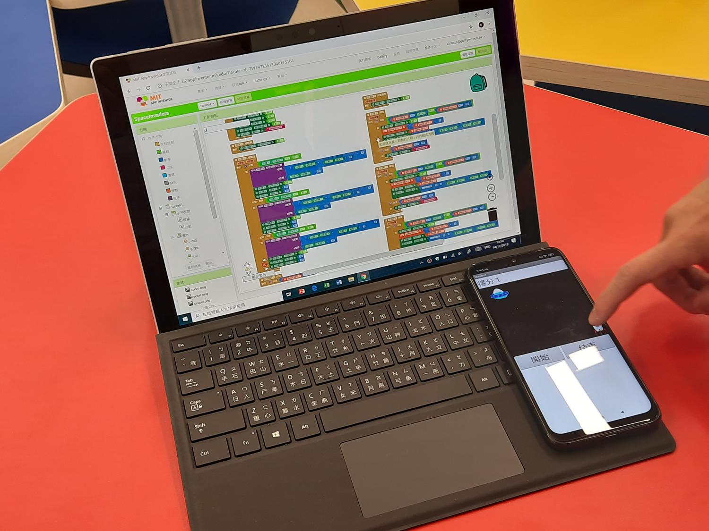 李求恩紀念中學科藝教育探究中心開幕,同學展示自家開發的手機應用程式遊戲作品。