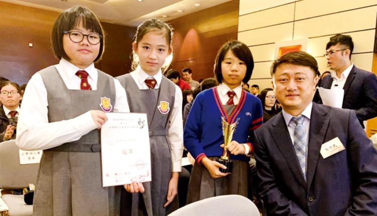 學生參與第八屆全港學生中國國情知識大賽,贏得團體賽冠軍。