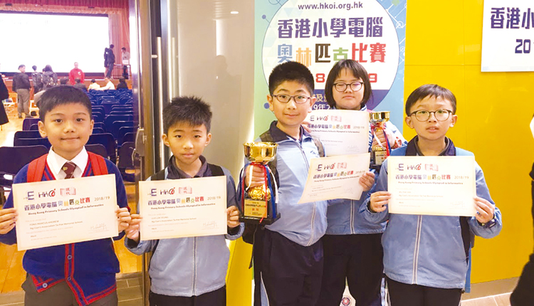 學生在編程比賽中,運用 Blockly 編程語言完成解難題目,獲得優異成績。