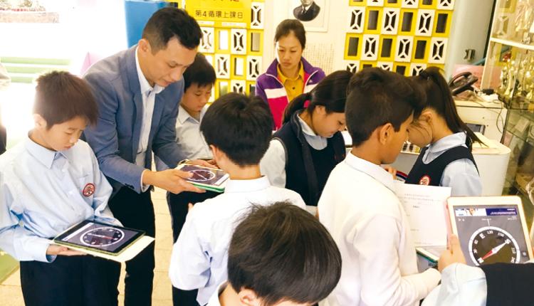 同級分組模式:「小五數學P 組(16 人)正進行數學科專題研習」