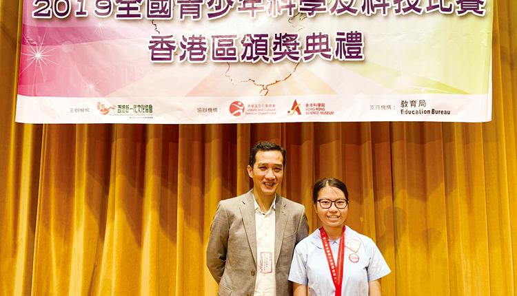 學生憑出色的表現,代表學校參加第三十四屆全國青少年科技創新大賽,贏得二等獎。
