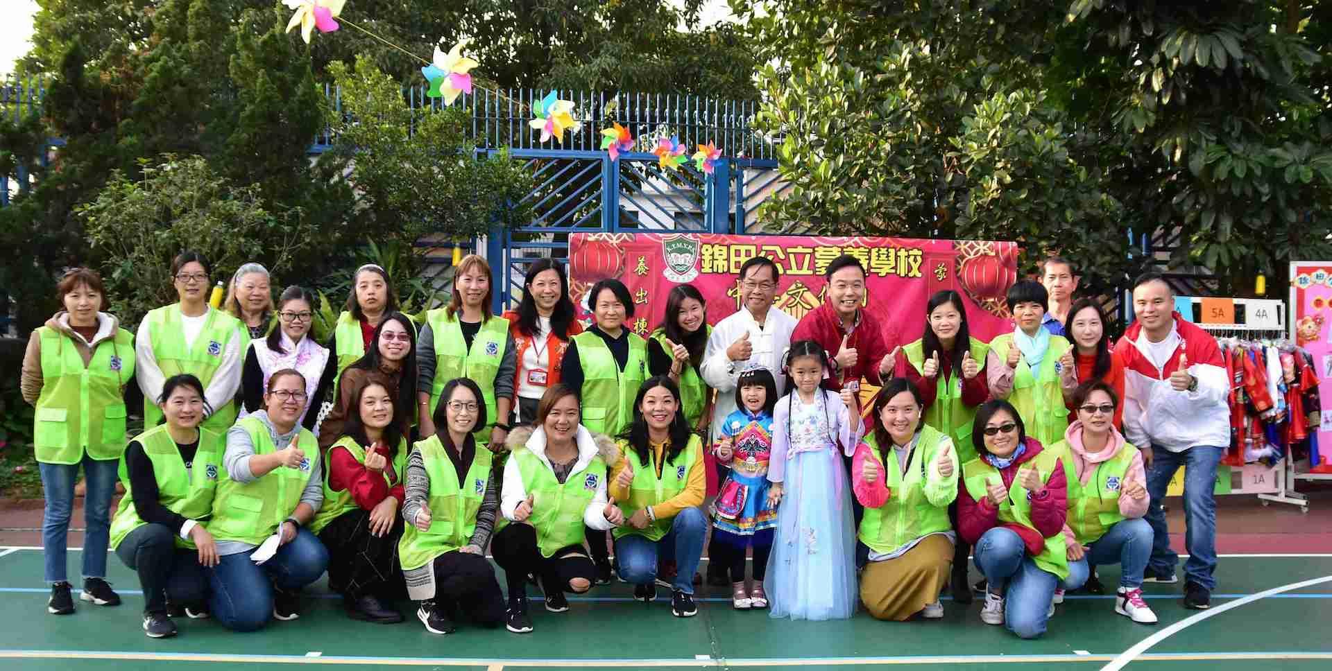 家長義工鼎力支持,讓「中華文化日」得以順利圓滿舉行。