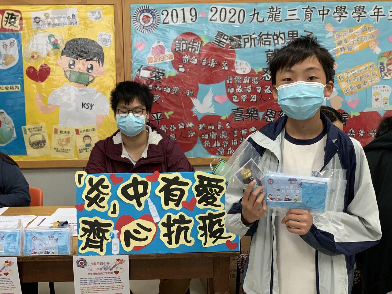 同學回校領取口罩及消毒搓手液