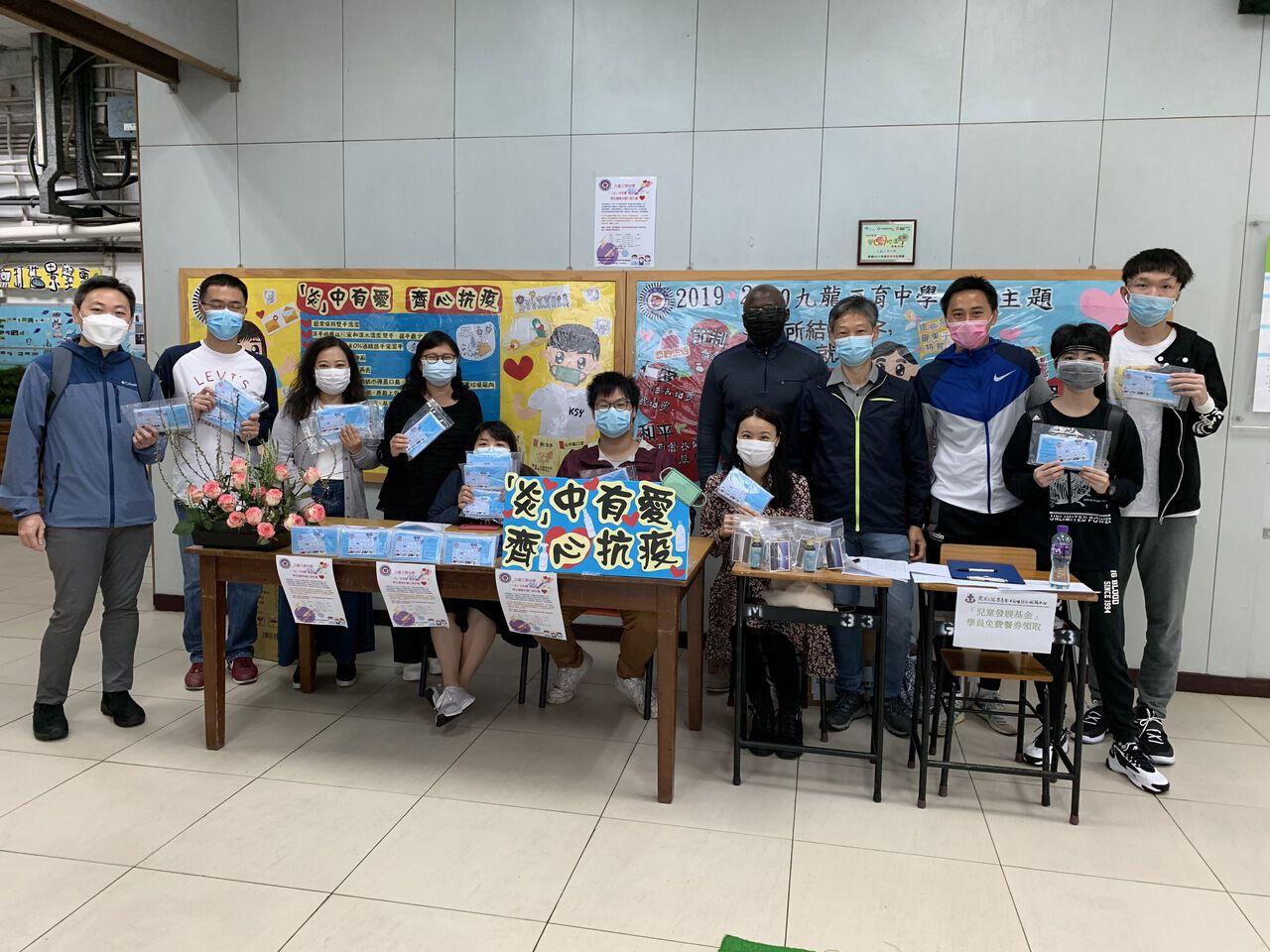 「炎」中有愛免費口罩派發活動  九龍三育中學
