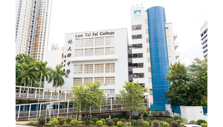 林大輝中學外觀