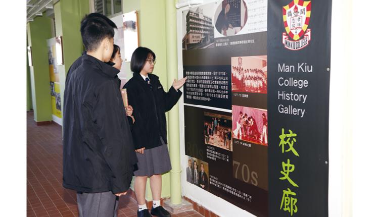 升級學校硬件確實不是一筆小花費,但閩僑中學校董會十分支持,更爽快地批出撥款。