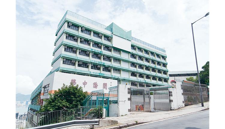 閩僑中學外觀