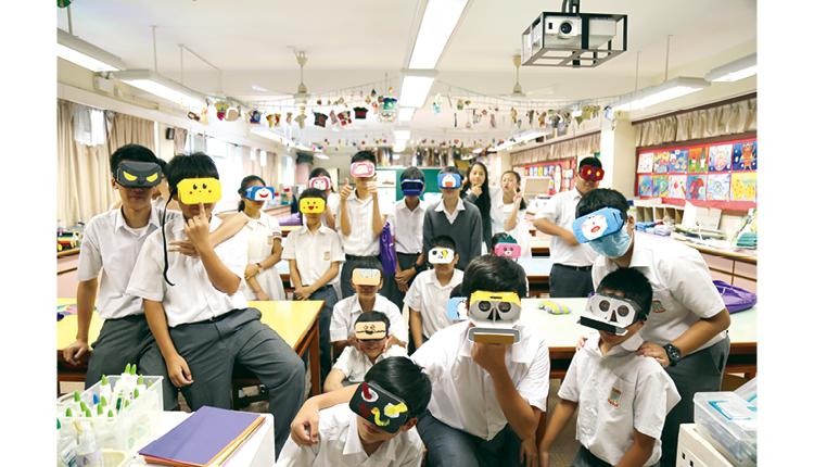 學校先後引入虛擬(VR) 及擴增實境(AR) 學習,不僅加強師生之間互動,同時讓學生更投入課堂。