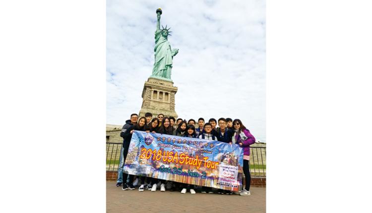 該校鼓勵每位學生參與海外及內地交流活動,增加國際視野。