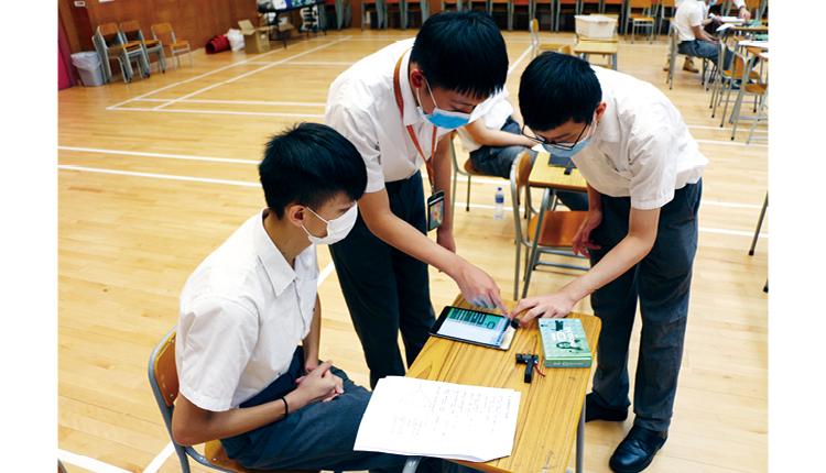 體驗式學習是學校致力推行的教育方向,從體驗學習中獲得的知識、掌握的技能,有助學生發展終身學習的能力。
