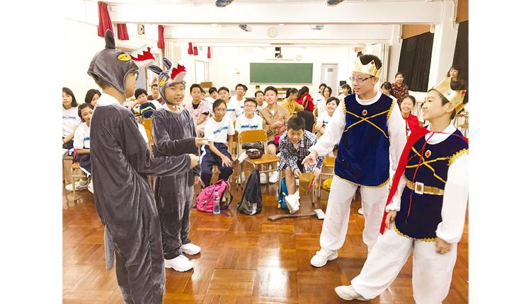 中一級透過話劇增強學生英語會話的信心。