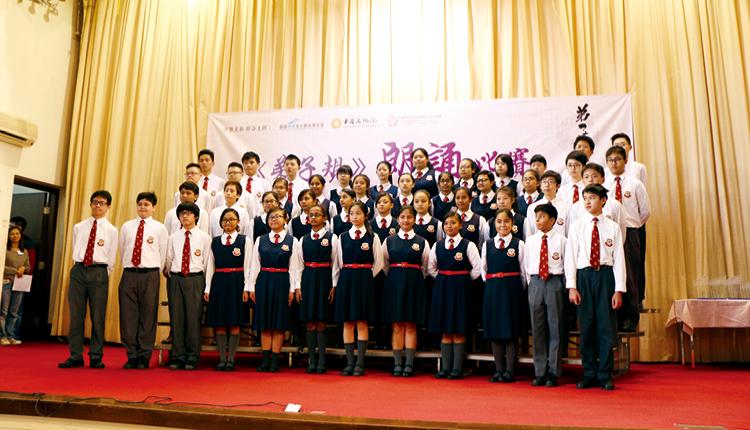 楊永漢校長藉著教育趨勢轉向,重新檢討學校發展,訂下三大發展路向,包括「教學新常態」、「早著先機」及「國際交流」,幫助學生開拓國際視野,豐富學習經歷。