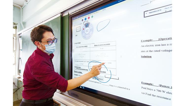 電子白板教學展示。