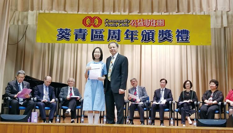該校非常積極鼓勵學生参加不同種類的校際比賽,並屢獲獎項。