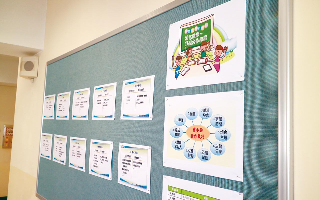 王偉校長一直運用不同的教學策略,提供適合的學習方式給同學。