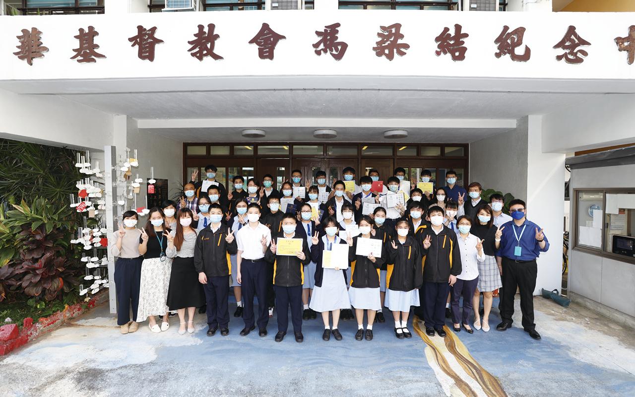 同學在校外數學比賽屢獲殊榮。