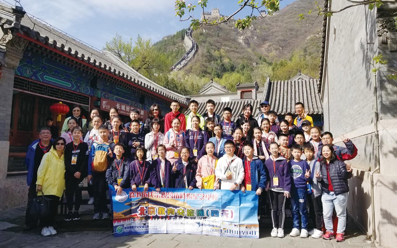 從小四至小六,由老師帶領全級學生出外考察,足跡遍及台灣、星加坡、北京、上海及美國等,讓學生開拓視野,走向世界。