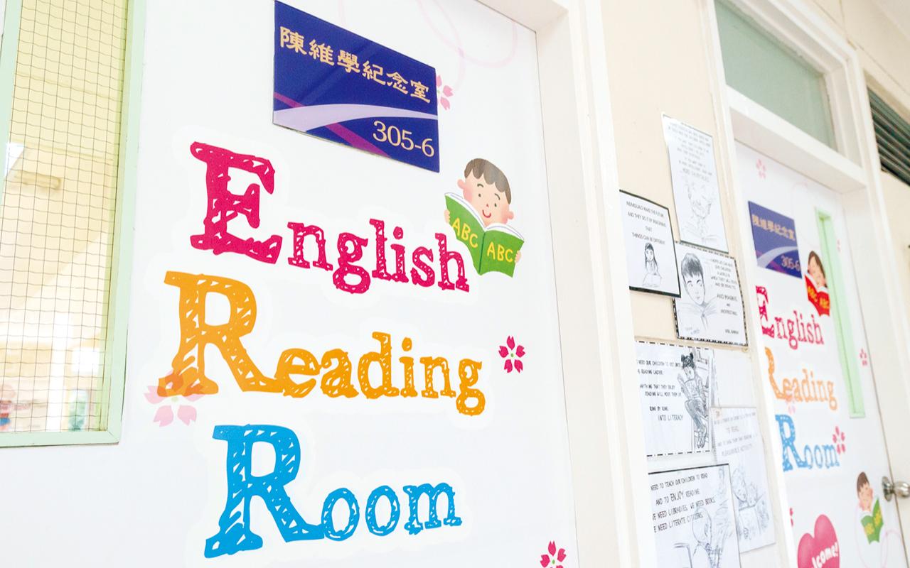 要培養良好的語文能力,閱讀必然是重要一環。學生閱讀量大,語文能力自然提升。