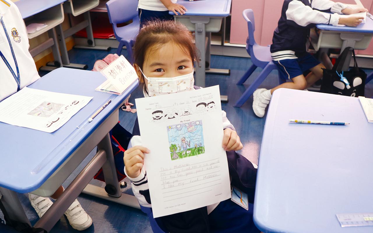 學校尤其注重英文科的學與教,投放額外的資源,提升學生學習英語的興趣及能力。