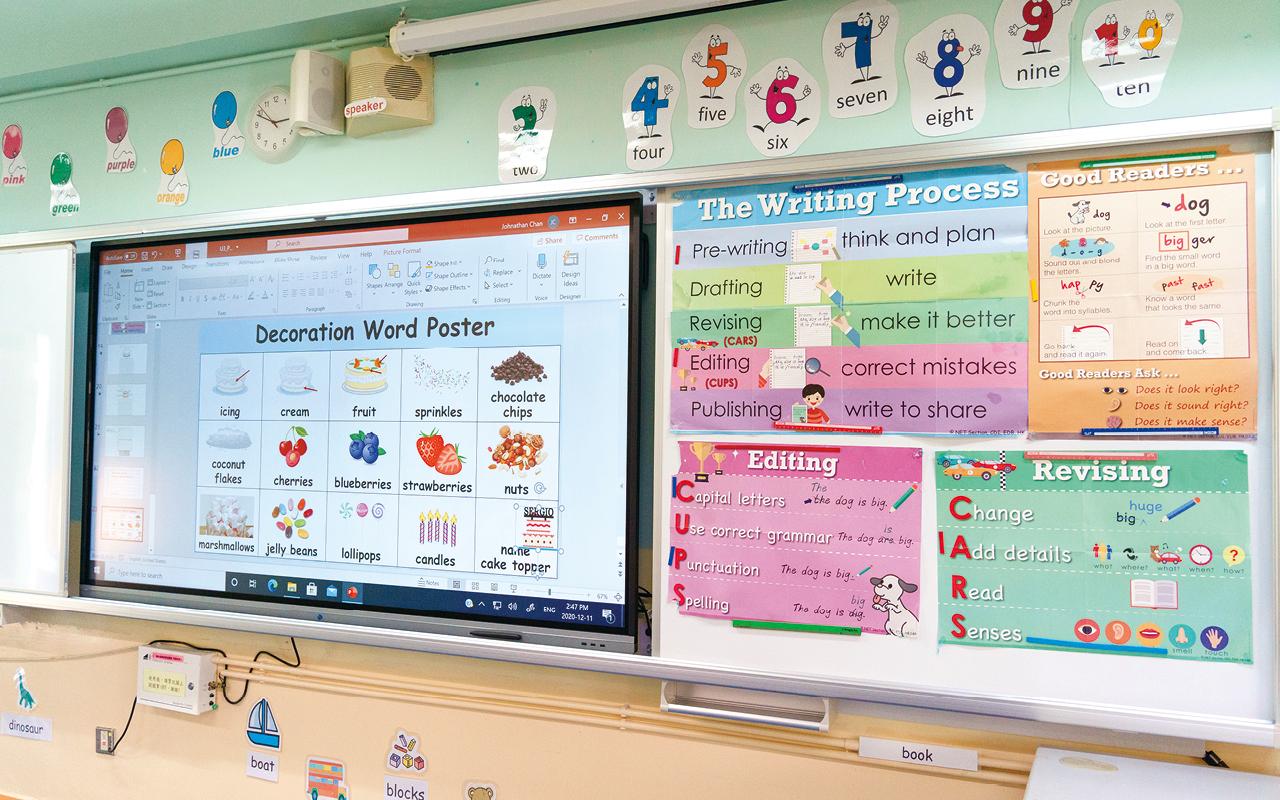 學校以電子學習平台幫助學生建構寫作能力,透過「以說帶寫」的方法進行寫作。