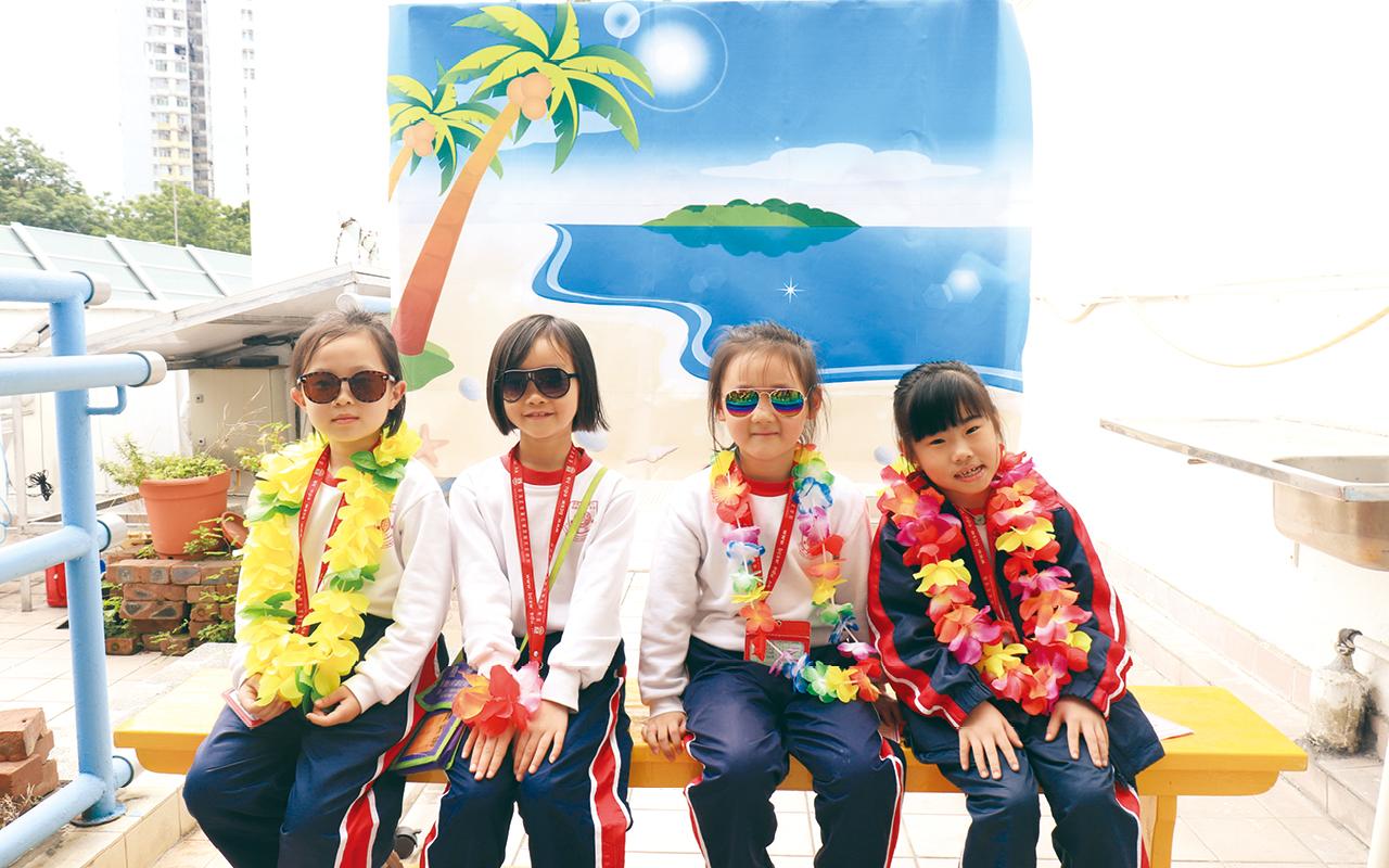 英語體驗日- 夏威夷陽光之旅