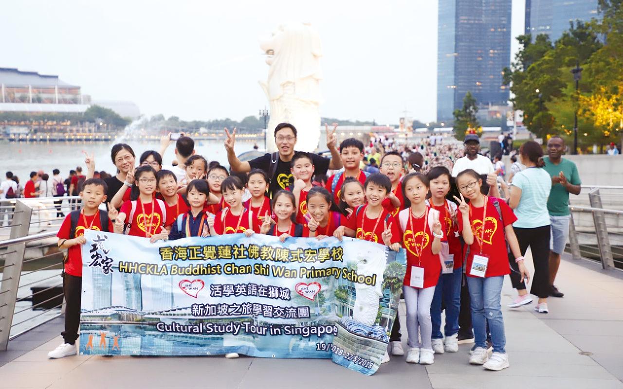 翱翔國際- 新加坡環保學習之旅