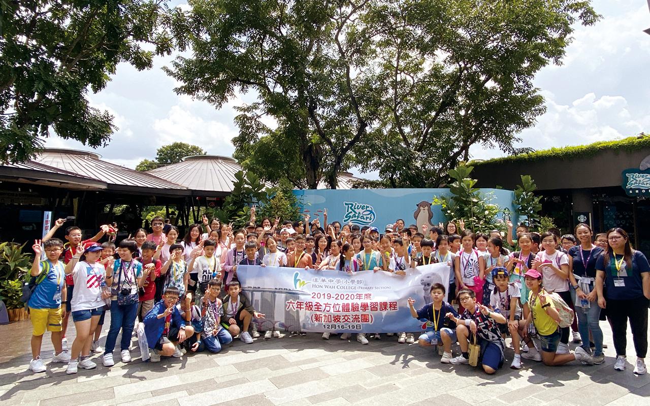 學校帶領全級小六學生前往新加坡,運用英語進行環保專題研習,開拓學生視野。