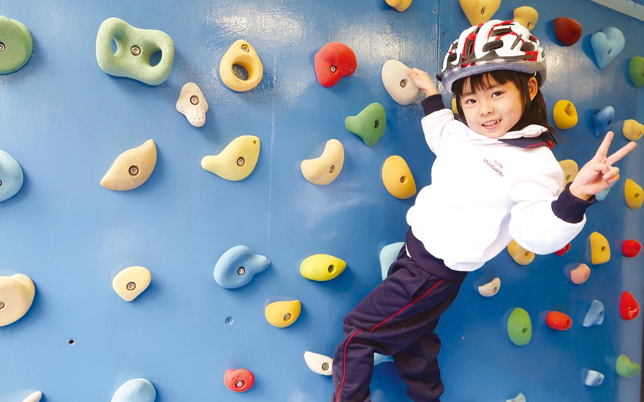 攀石活動有助培養孩子克服困難的堅毅精神。