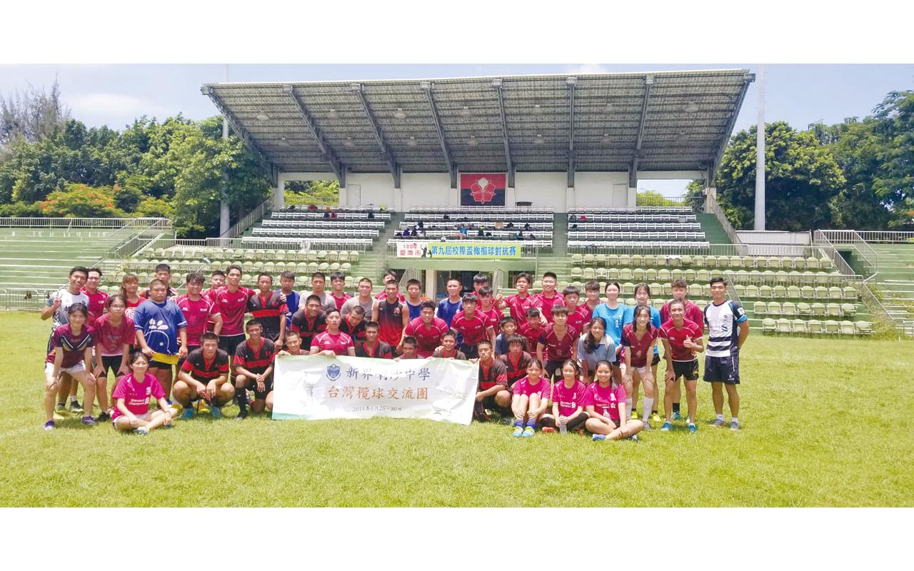 欖球隊會到台灣集訓。