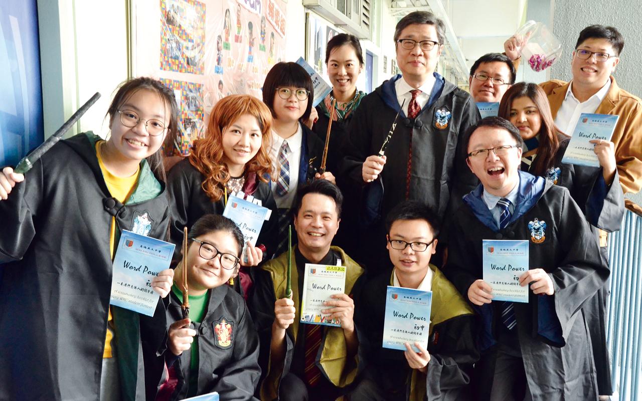 惠僑教務組特別邀請各科老師參與「學習日」,將學校搖身一變,化成一間魔法學院。