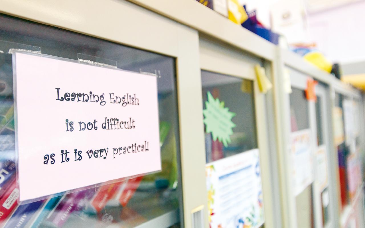基督書院的教育宗旨是以學生為本,本着因材施教與多元發展的原則,培育基督人素質,並舉辦具跨學科特色的多元英語活動,提升同學運用英語的動機及學習的興趣,達致活學活用英語。