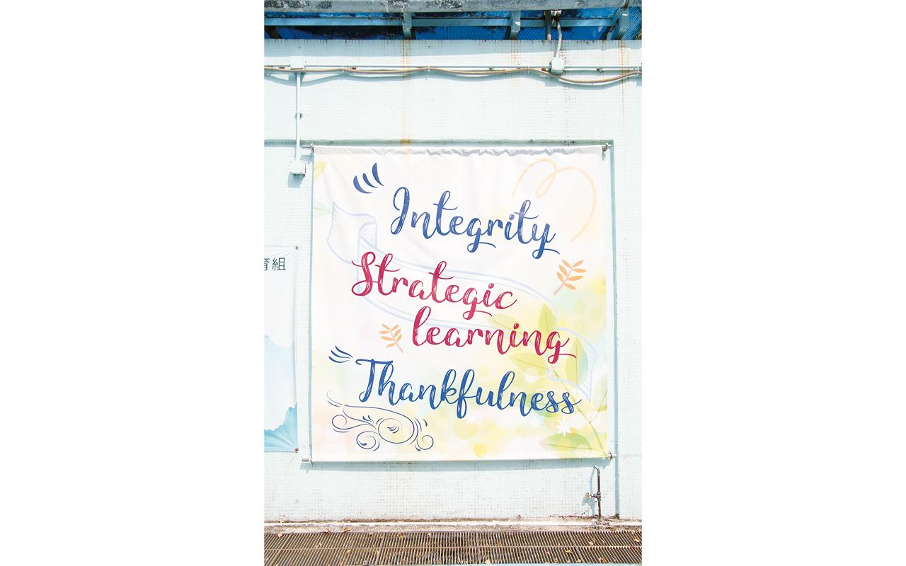 學校亦着重培養學生的學習策略,於初中特設校本基礎學習單元,內容包括教授基本英語學習技巧,如拼音、基本詞彙及查字典技巧等,以鞏固學生的學習基礎,為高中的學習作好預備。