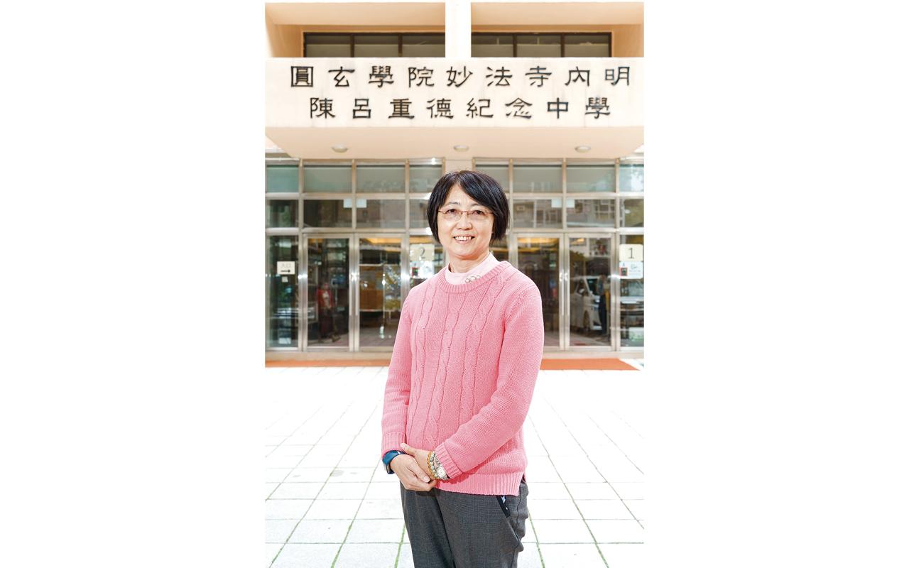 校長馮金燕博士